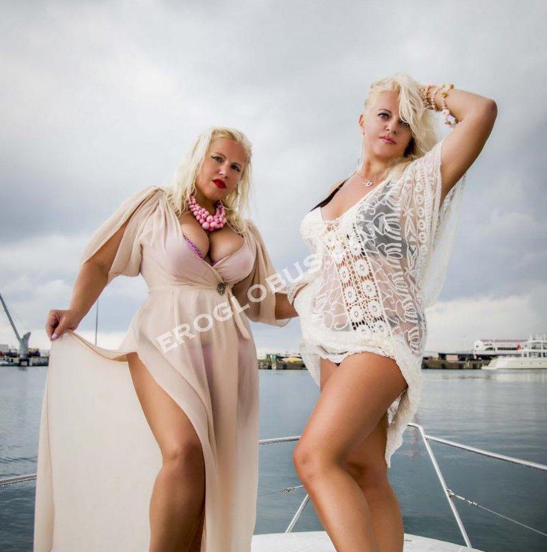Евгения и Лиза, 43